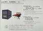 供应广州重友最新700度高温彩釉玻璃设备